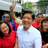 Ferdinand 'Bongbong' Marcos, son of late dictator Ferdinand Marcos, arrives at the Supreme Court in Padre Faura, Metro Manila, Philippines, in April 2018.   REUTERS