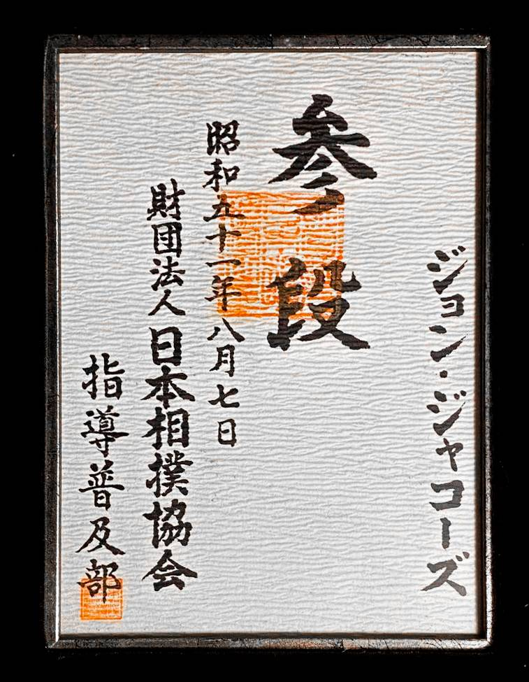 John Jacques received a rarely awarded sandan certificate from the Japan Sumo Association in August 1976. | COURTESY OF JOHN JACQUES