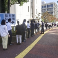 People line up in front of Chiba District Court Wednesday for tickets to the first session of the trial of Hiroshi Umezawa who has been charged with dangerous driving.  | KYODO