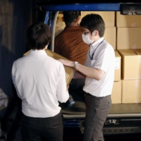 Officials of the Tokyo District Public Prosecutor's Office place boxes in a van on Sept. 8 after raiding Nihon University in Tokyo's Setagaya Ward. | KYODO