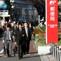 A planned sale of Japan Post shares would represent a stake of about 27%, the Finance Ministry said in a statement, lowering the government's ownership to one third, the minimum allowed by law. | REUTERS