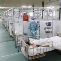 A temporary medical facility for COVID-19 patients that started operation last month in Tokyo's Tsukiji district | KYODO