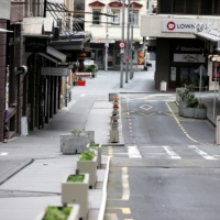 In mid-August, New Zealand went into the highest level of restrictions when a single person was diagnosed with COVID-19 in Auckland. The country is now preparing to shift away from its zero-tolerance strategy.   REUTERS