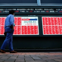 The 225-issue Nikkei average earlier this week fell for eight days in a row, its worst streak since 2009.  | REUTERS
