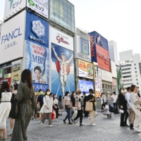 Osaka's prefectural authorities are anxious to rapidly increase the number of vaccinations now out of concern for the next wave of COVID-19 infections. | KYODO