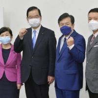Leaders of the Constitutional Democratic Party of Japan, Japanese Communist Party, Social Democratic Party and Reiwa Shinsengumi pose at the signing of a cooperation pledge in Tokyo on Sept. 8. | KYODO