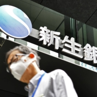 Shinsei Bank is prepared to oppose a tender offer by online financial group SBI Holdings Inc., according to sources. | KYODO