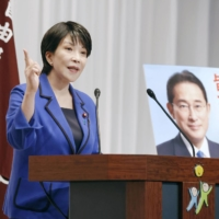 Sanae Takaichi, policy chief of the Liberal Democratic Party, announces the party's policy platform at its headquarters in Tokyo on Tuesday. | KYODO