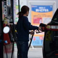 The average retail gasoline price in Japan hit its highest level since October 2014 earlier this week. | BLOOMBERG