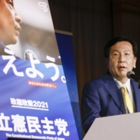 Yukio Edano, head of the Constitutional Democratic Party of Japan, announces the party's campaign platform in Tokyo on Wednesday. | KYODO