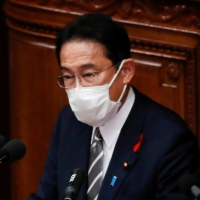 Prime Minister Fumio Kishida delivers his first policy speech at the Diet on Oct. 8. | REUTERS