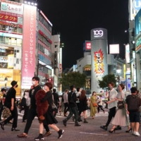 Tokyo confirmed 62 new cases of COVID-19 on Thursday. | BLOOMBERG
