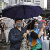 COVID-19 tracker: Tokyo cases fall to 29 Monday, setting 2021 record