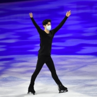 Nathan Chen says he has grown since disappointing Pyeongchang Games