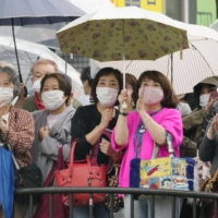 Japan's election unlikely to bring more representation for women