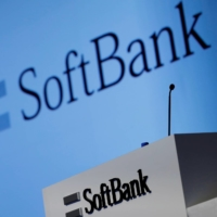 WeWork is finally going public. Will SoftBank ever make its $17 billion back?