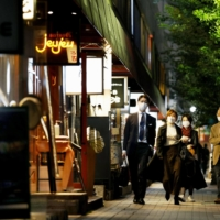 COVID-19 tracker: Tokyo reports 29 new cases, below 50 for tenth straight day