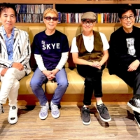 Supergroup Skye's debut, 53 years in the making