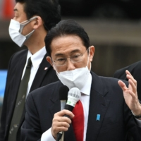 With Kishida prioritizing COVID-19, election campaigns fall silent on changing Constitution
